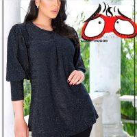 خرید شومیز زنانه مدل لیان در فروشگاه اینترنتی پوشاکچی-مشاهده قیمت و مشخصات