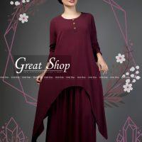 خرید ست مانتو و دامن زنانه در فروشگاه اینترنتی پوشاکچی-مشاهده قیمت و مشخصات