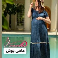خرید پیراهن بارداری بهاری در فروشگاه اینترنتی پوشاکچی-مشاهده قیمت و مشخصات