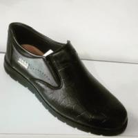 خرید کفش مردانه چرم صنعتی در فروشگاه اینترنتی پوشاکچی مشاهده قیمت و مشخصات