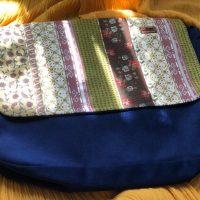 خرید کیف دوشی مدل پونه پاپوک کد ۲۱۱۴۲ در فروشگاه اینترنتی پوشاکچی-مشاهده قیمت و مشخصات