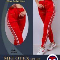 خريد شلوار اسلش جیبدار زنانه در فروشگاه اينترنتي پوشاکچي - مشاهده قيمت و مشخصات