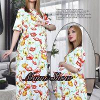 خريد پیراهن بارداری مدل گلناز در فروشگاه اينترنتي پوشاکچي - مشاهده قيمت و مشخصات