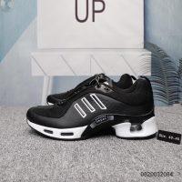 خرید کتونی مردانه Adidas Impax MON1001 در فروشگاه اینترنتی پوشاکچی-مشاهده قیمت و مشخصات
