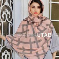 خرید شال طرحدار تابستانه CICI1003 در فروشگاه پوشاک پوشاکچی-مشاهده قیمت و مشخصات
