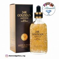 خرید پرایمر و سرم پوست طلای گلدزن در فروشگاه اینترنتی پوشاکچی-مشاهده قیمت و مشخصات