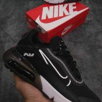 خرید کتونی مردانه Nike Air Max 2090 MON1004 در فروشگاه اینترنتی پوشاکچی-مشاهده قیمت و مشخصات