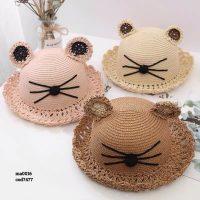 خرید کلاه دخترانه حصیری در فروشگاه اینترنتی پوشاکچی-مشاهده قیمت و مشخصات