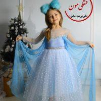 خرید پیراهن السا با شنل بلند در فروشگاه اینترنتی پوشاکچی-مشاده قیمت و مشخصات