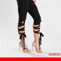 خرید شلوارزنانه دمپا بندی در فروشگاه اینترنتی پوشاکچی-مشاهده قیمت و مشخصات