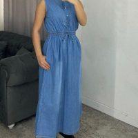 خرید پیراهن زنانه جین کاغذی در فروشگاه اینترنتی پوشاکچی-مشاهده قیمت و مشخصات