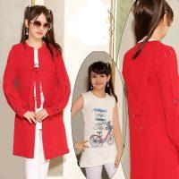 خرید مانتو دو تیکه دخترانه در فروشگاه اینترنتی پوشاکچی-مشاهده قیمت و مشخصات