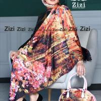 خرید ست کیف و روسری زنانه در فروشگاه اینترنتی پوشاکچی-مشاهده قیمت و مشخصات