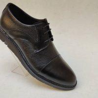 خريد کفش روزمره مردانه در فروشگاه اينترنتي پوشاکچي - مشاهده قيمت و مشخصات