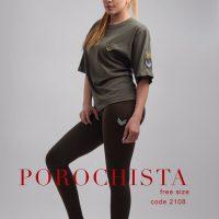 خريد تیشرت شلوار زنانه برند Porochista در فروشگاه اينترنتي پوشاکچي - مشاهده قيمت و مشخصات