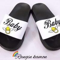 خريد دمپایی بچگانه طرح Baby در فروشگاه اينترنتي پوشاکچي - مشاهده قيمت و مشخصات