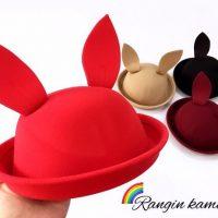 خريد کلاه فانتزی دخترانه طرح خرگوش در فروشگاه اينترنتي پوشاکچي - مشاهده قيمت و مشخصات