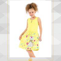 خريد پیراهن دخترانه برند اوزکان کد 13341 در فروشگاه اينترنتي پوشاکچي - مشاهده قيمت و مشخصات