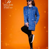 خريد کت جین زنانه کد 14043 در فروشگاه اينترنتي پوشاکچي - مشاهده قيمت و مشخصات
