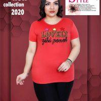 خرید تیشرت زنانه مدل LOVELY در فروشگاه اینترنتی پوشاکچی-مشاهده قیمت و مشخصات