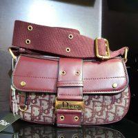 خريد کیف دوشی زنانه برند Dior کد 15863 در فروشگاه اينترنتي پوشاکچي - مشاهده قيمت و مشخصات