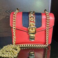 خريد کیف دوشی زنانه برند Gucci کد 15865 در فروشگاه اينترنتي پوشاکچي - مشاهده قيمت و مشخصات