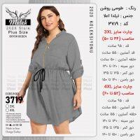 خرید تونیک زنانه کد 3719 در فروشگاه اینترنتی پوشاکچی-مشاهده قیمت و مشخصات