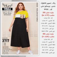 خرید پیراهن یقه گرد آستین کوتاه کد 3717 در فروشگاه اینترنتی پوشاکچی-مشاهده قیمت و مشخصات