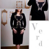 خرید کت دامن زنانه مدل هلما کد 18317 در فروشگاه اینترنتی پوشاکچی-مشاهده قیمت و مشخصات