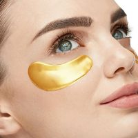 خرید پچ چشم تقویتی کریستال در فروشگاه اینترنتی پوشاکچی-مشاهده قیمت و مشخصات