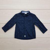 خرید پیراهن مجلسی پسرانه کد 21703 در فروشگاه پوشاک پوشاکچی-مشاهده قیمت و مشخصات