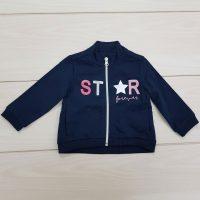 خرید سویتشرت وارداتی چیکو در فروشگاه اینترنتی پوشاکچی-مشاهده قیمت و مشخصات