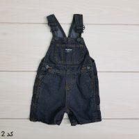 خرید اورال جین کد 2170 در فروشگاه اینترنتی پوشاکچی-مشاهده قیمت و مشخصات