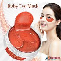خرید ماسک زیرچشم یاقوت سرخ و کلاژندر در فروشگاه اینترنتی پوشاکچی-مشاهده قیمت و مشخصات