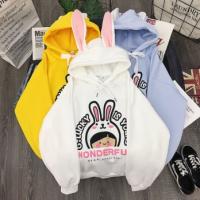 خرید هودی مدل خرگوش کد 21893 در فروشگاه اینترنتی پوشاکچی-مشاهده قیمت و مشخصات