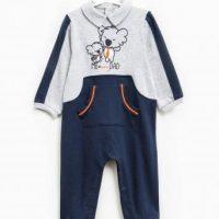 خرید سرهمی گرم پسرانه کد 21686 در فروشگاه اینترنتی پوشاکچی-مشاهده قیمت و مشخصات