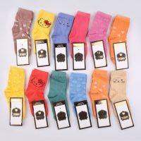 خرید جوراب بچگانه کد 129 در فروشگاه اینترننتی پوشاکچی-مشاهده قیمت و مشخصات
