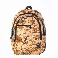 خرید کیف دوشی اسپورت کد 152 در فروشگاه اینترنتی پوشاکچی-مشاهده قیمت و مشخصات